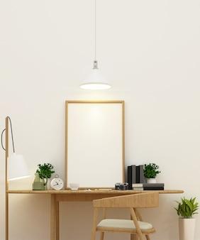 Espace de travail ou salle de la bibliothèque et cadre pour œuvres d'art - rendu 3d