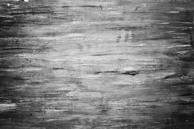 Les espaces simples de fond de peinture blanche de vignette nous utilisent la toile de fond graphique de fond contemporain.