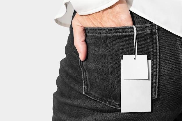 Étiquette de vêtements minimale pour les marques de mode
