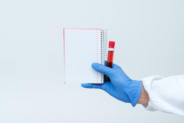 Étudier le virus toxique en analysant la découverte virale de nouvelles présentations d'expériences en laboratoire discut...