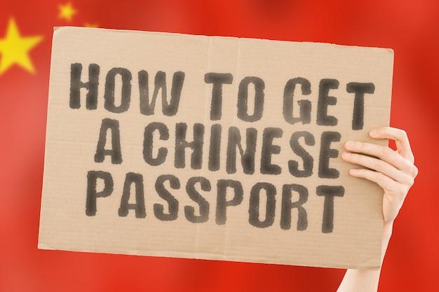 L'expression comment obtenir un passeport chinois sur une bannière dans la main des hommes personnalité de reconnaissance