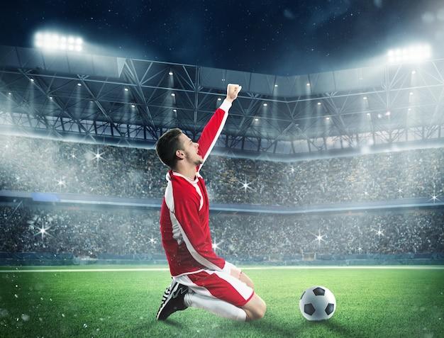 Exultation d'un joueur de football