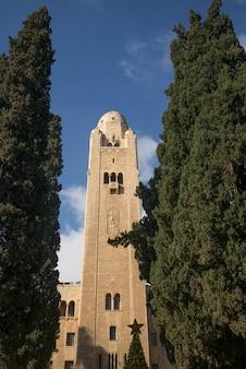 Façade de jérusalem international ymca building, jérusalem, israël