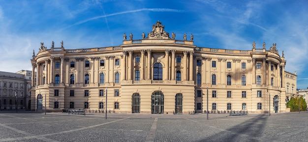 Faculté de juridiction de l'université humbold à berlin