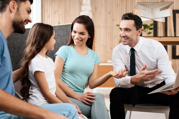 Les familles sont considérées comme différents types de tissus.