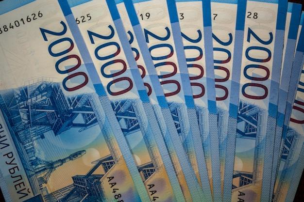 Un fan de billets en roubles en l'honneur de l'ouverture du pont de crimée