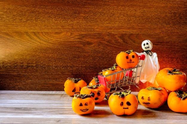 Fantôme citrouille à l'halloween