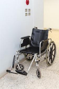 Fauteuil roulant à l'hôpital