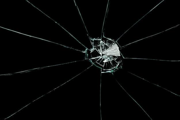 Fenêtre carrée brisée