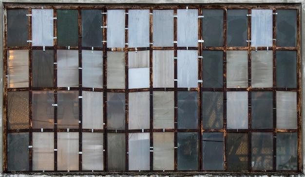 Fenêtres industrielles en tant que textures