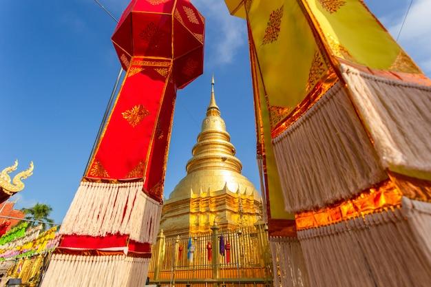 Festival de lampes colorées et lanterne à loi krathong au wat phra that hariphunchai