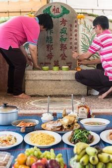 Festival de qingming (qing ming), jour de balayage des tombes