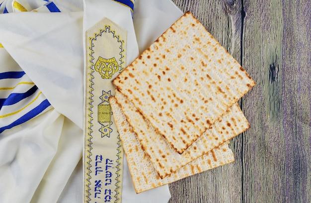 Fête juive pesah fête juive de la pâque avec la pâque matza