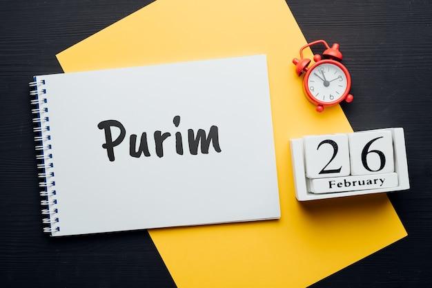 Fête juive pourim du calendrier du mois d'hiver février.