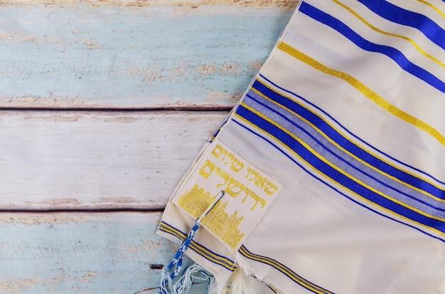 Fête juive talit, symbole religieux de prière de shabbat