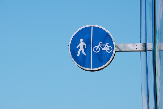 Feu de circulation dans la rue
