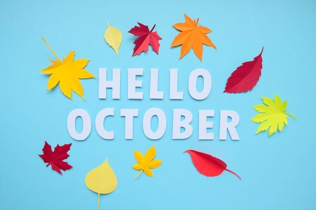 Les feuilles de papier tombent rouge, orange, jaune. concept d'automne