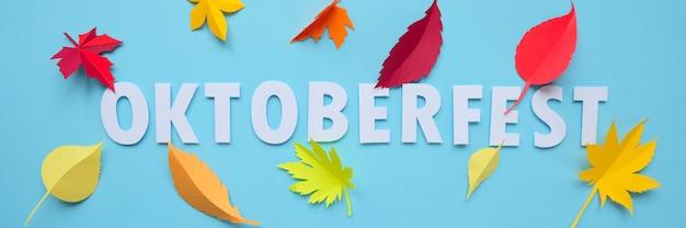 Les feuilles de papier tombent rouge, orange, jaune. concept d'oktoberfest
