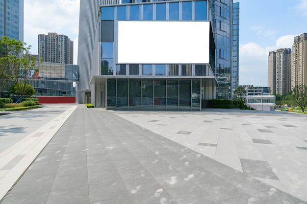 Financial center plaza et immeuble de bureaux chongqing chine