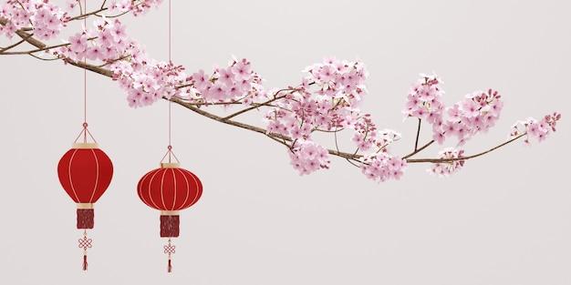 Fleurs de cerisier et lanterne chinoise sur fond blanc pur pour la présentation du produit rendu 3d