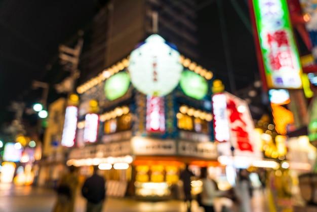 Flou abstrait de la rue du marché tsutenkaku à osaka, au japon