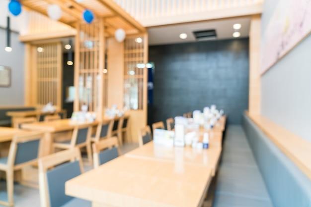 Flou fond intérieur de restaurant