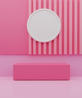 Fond abstrait minimal de mur rose cube rose pour cosmétique ou un autre produit