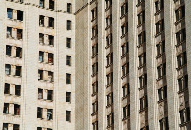 Fond d'architecture windows de l'université d'état de moscou hd