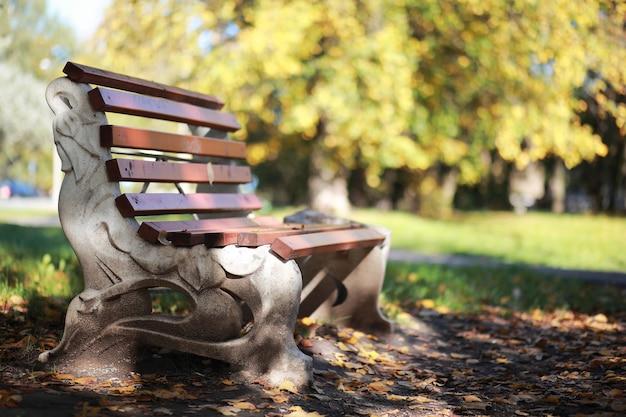Fond d'automne dans le parc pendant la journée