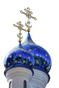 Sur fond blanc, sous détourage, deux coupoles d'une église chrétienne en bleu, de tailles différentes, avec des croix en haut