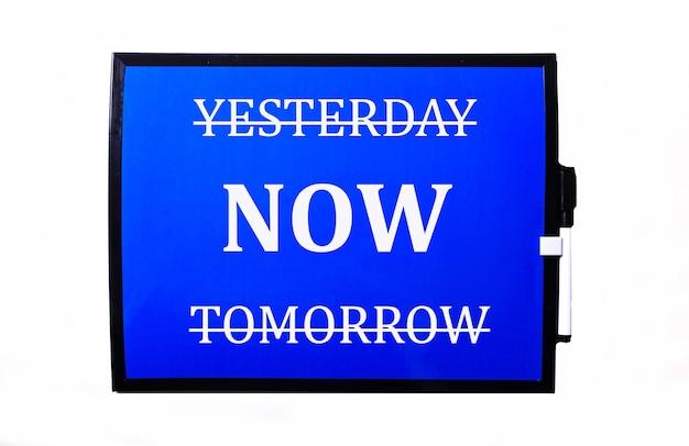 Sur fond bleu une inscription blanche hier maintenant demain.