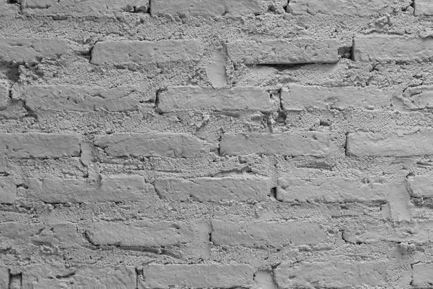 Fond de briques grises vides