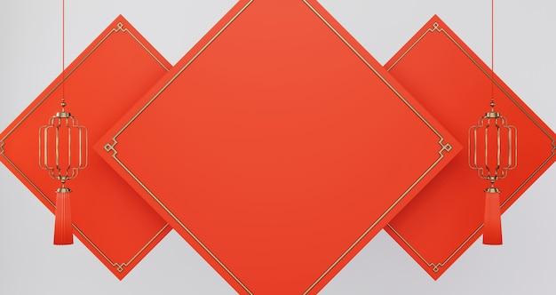 Fond carré rouge vide pour le produit actuel avec des lampes dorées rouges, maquette minimaliste de luxe.