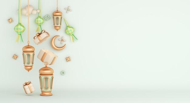 Fond de décoration islamique avec espace de copie de boîte-cadeau lanterne arabe ketupat