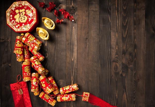 Fond de décorations de nouvel an chinois