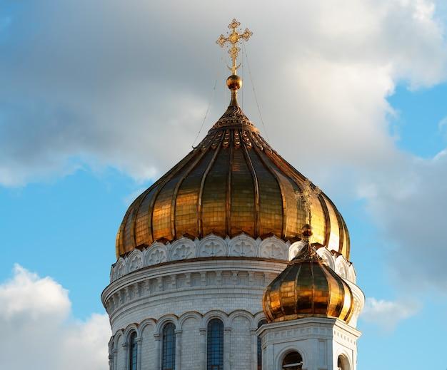 Fond de dôme de la cathédrale du christ sauveur