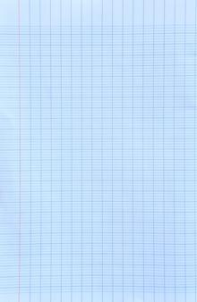 Fond de feuille de papier quadrillé blanc