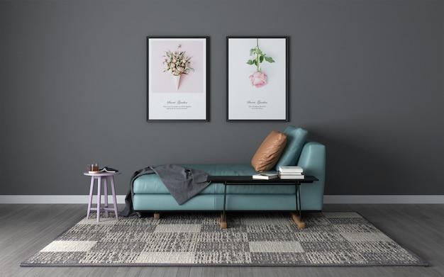 Fond de maison intérieur simple de couleur foncée