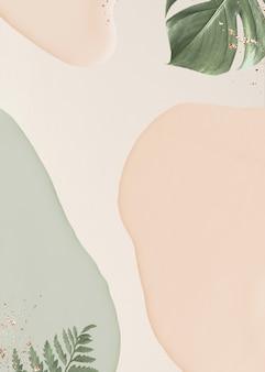Fond minimal de texture abstraite neutre