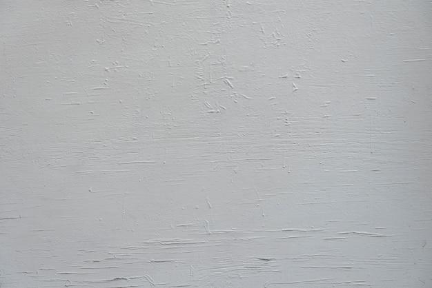 Fond de mur de béton blanc simple