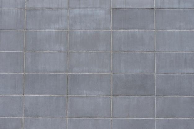 Fond de mur en béton gris simple