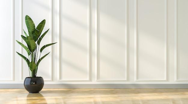 Fond de mur blanc vide avec la lumière du soleil et l'ombre