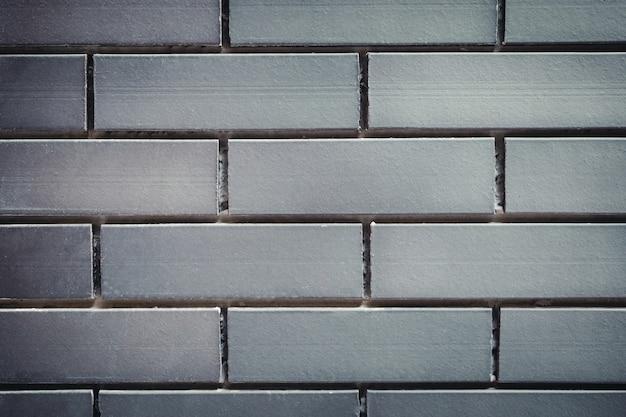 Fond de mur de brique gris, texture