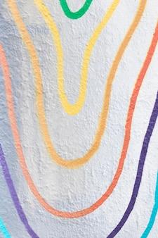 Fond de mur de lignes colorées