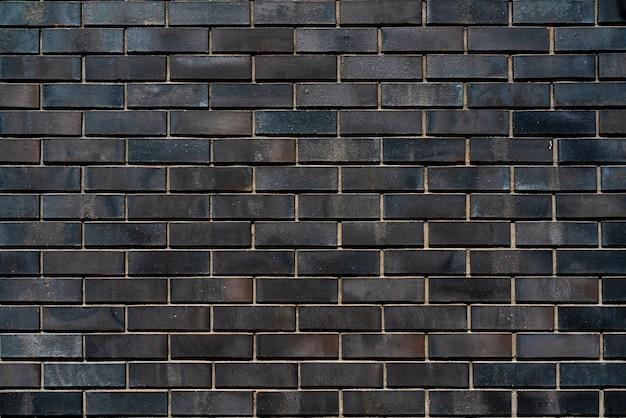 Fond noir abstrait architectural
