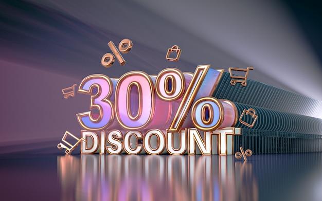 Fond de réduction d'offre spéciale de 30 pour cent pour le rendu 3d de l'affiche de promotion des médias sociaux
