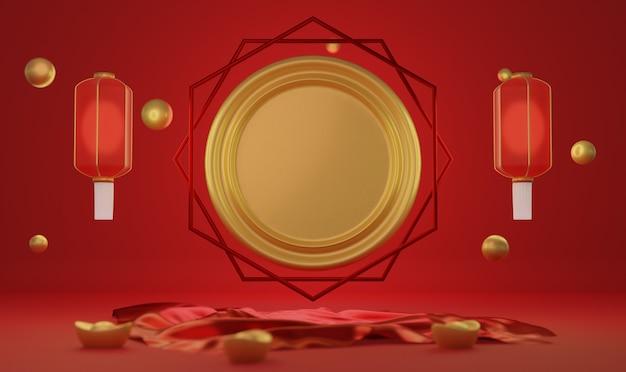 Fond de rendu 3d du nouvel an chinois.