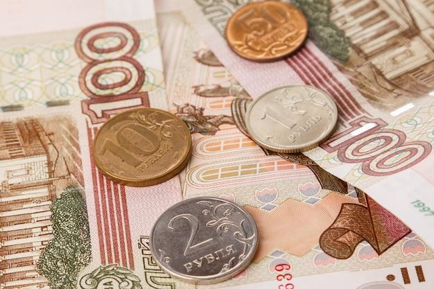 Fond de roubles russes
