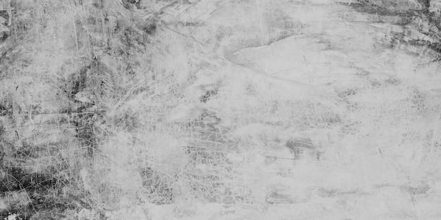 Fond sombre. vieux ciment sombre texture de mur en béton ou sale pour le fond de papier.