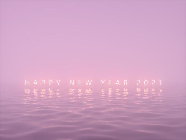 Fond de texte néon de bonne année